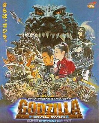 Godzilla: Final Wars - Theatrical release poster