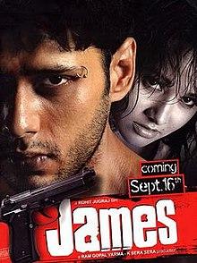 James (2005 film).jpg