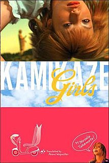 <i>Kamikaze Girls</i> 2004 film by Tetsuya Nakashima