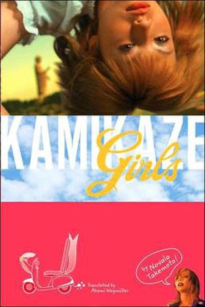 Kamikaze Girls - Cover from the English paperback version of the Kamikaze Girls novel