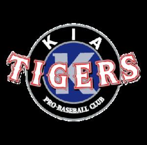 Kia Tigers - Kia Tigers logo used in 2002–2009