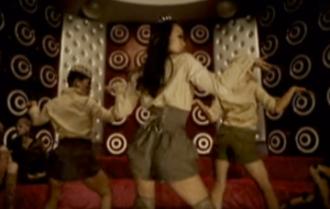Taboo (Kumi Koda song) - Image: Koda Kumi Taboo Video