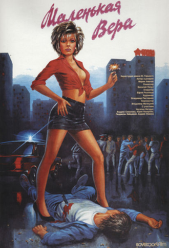 Little Vera - Promotional film poster