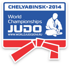 Logo de 2014 World Judo Championships.png
