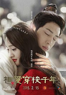 <i>Love Weaves Through a Millennium</i> television series