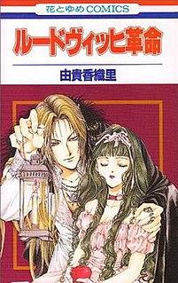 <i>Ludwig Kakumei</i> manga