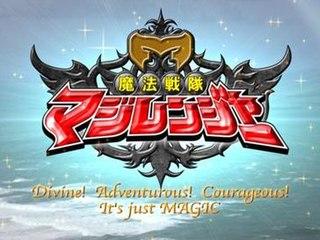 <i>Mahō Sentai Magiranger</i>