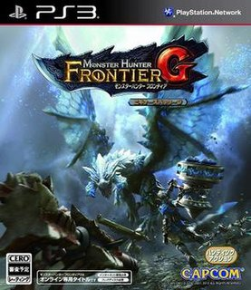 <i>Monster Hunter: Frontier G</i> 2013 video game