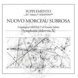 Morceau Subrosa - Image: Morceau Subrosa cover