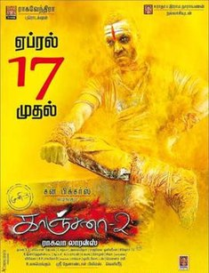 Kanchana 2(2015) Tamill+Telugu Movie x264 900MB Esbu 720p Download