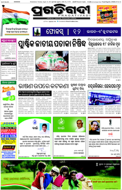 Front page of 15 August 2013