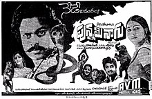 Image Result For Telugu Released Movies