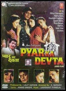 <i>Pyar Ka Devta</i> 1991 Indian film