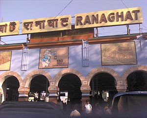 Ranaghat Junction railway station - Image: Ranaghat Station Front