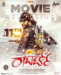 <i>Roberrt</i> 2021 Indian Kannada action thriller film