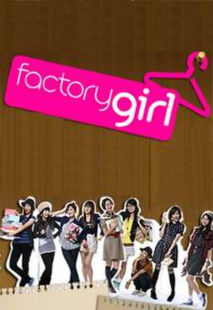Factory Girl (TV series) - Promotional poster