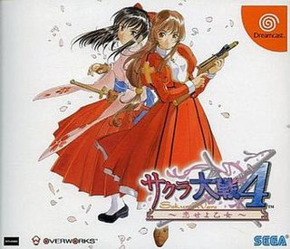 <i>Sakura Wars 4: Fall in Love, Maidens</i>