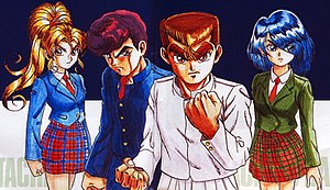 Kunio-kun - Kyōko, Riki, Kunio, and Misako (Artwork from Kunio-tachi no Banka).