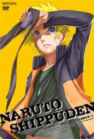 Naruto: Shippuden (season 6) - Image: Shippuden season 6 vol 1