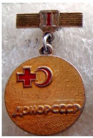 """Badges and decorations of the Soviet Union - Image: Soviet Badge """"blood donor 1st class"""""""