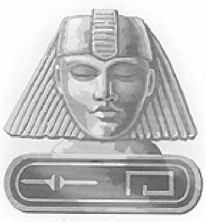 Sphinx Head - Image: Sphinx Head Emblem 1891