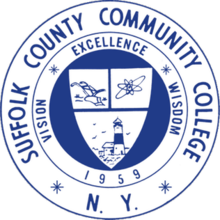 Suffolk County Community College Seal.png