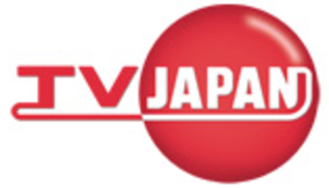 TV Japan - Image: TV Japan Logo