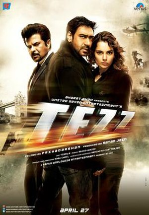Tezz - Theatrical release poster