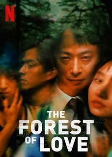 <i>The Forest of Love</i> 2019 crime-thriller film by Sion Sono