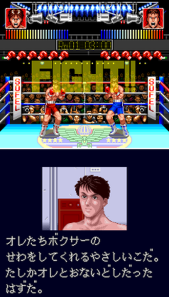 TKO Super Championship Boxing - Gameplay and Story mode (Japanese version).