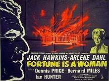 """Fortune is a Woman"" (1957).jpg"