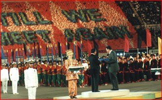 1999 Southeast Asian Games closing ceremony