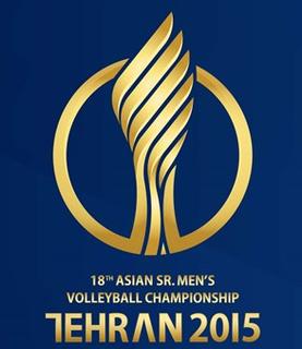 2015 Asian Mens Volleyball Championship