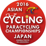 2016 Asian Cycling Championships logo.png