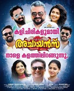 <i>Achayans</i> 2017 film by Kannan Thanarakkulam