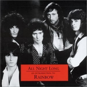 All Night Long: An Introduction - Image: All Night Long An Introduction