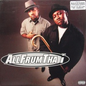 Allfrumtha I (album) - Image: Allfrumtha I (album)