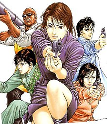 Angel Heart Manga Wikipedia