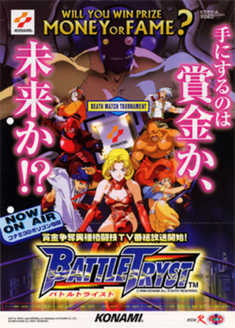 Battle Tryst - Japanese arcade flyer of Battle Tryst.