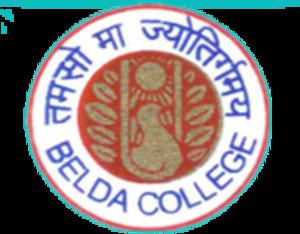 Belda College - Image: Belda college logo