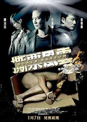 Black Ransom - Film poster