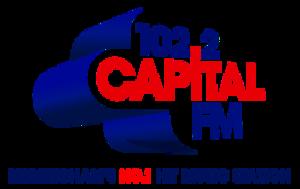 Capital Birmingham - Image: Capital Birmingham