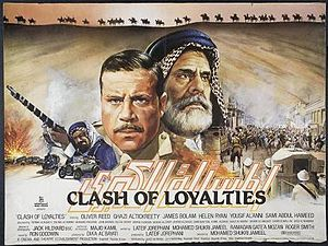 Clash of Loyalties - The official poster of the movie