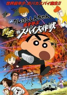 shinchan the movie golden sword and silver shield
