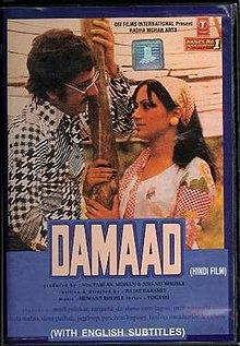 Damaad (1978) SL YT - Preeti Ganguli, Pinchoo Kapoor, Ranjeeta Kaur