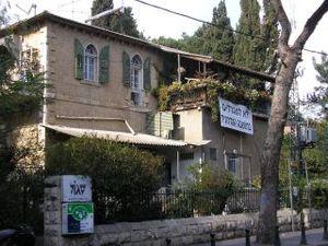 Emek Refaim - Historic Templer house on Emek Refaim