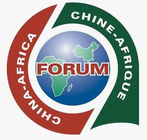 The logo of the Forum on China–Africa Cooperation