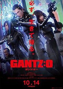 220px-Gantz_O_poster.jpeg