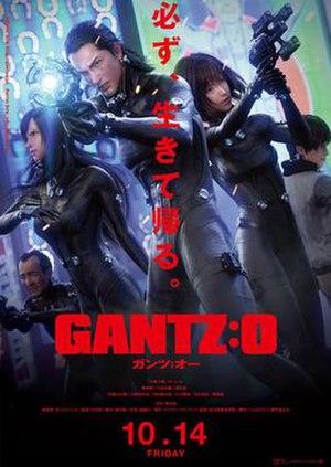 Gantz: O - Theatrical release poster