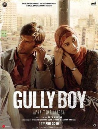 Gully Boy - Theatrical release poster